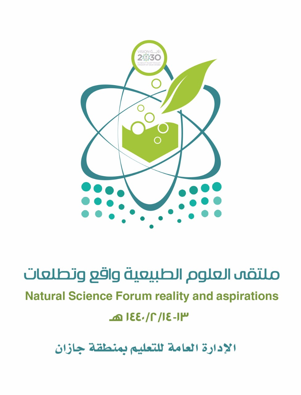 Logo Natural Science Forum reality and aspirationss.jpeg