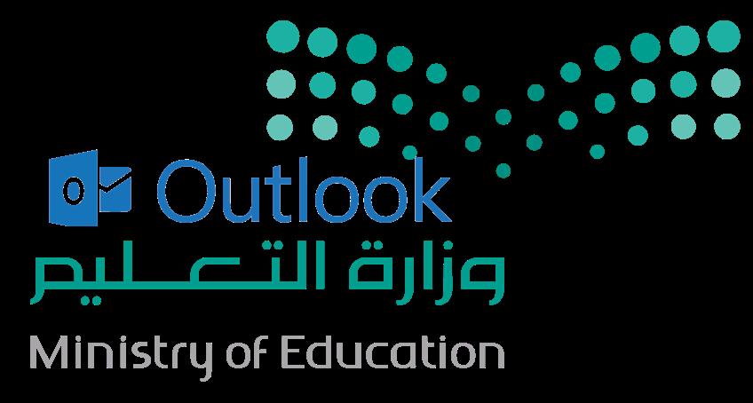 شعار ادارة تعليم مكة