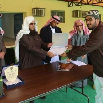 دورة لمعلمي التربية البدنية غير المتخصصين في مدارس غرب الرياض الابتدائية