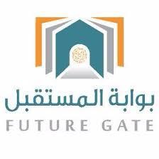 بوابة المستقبل